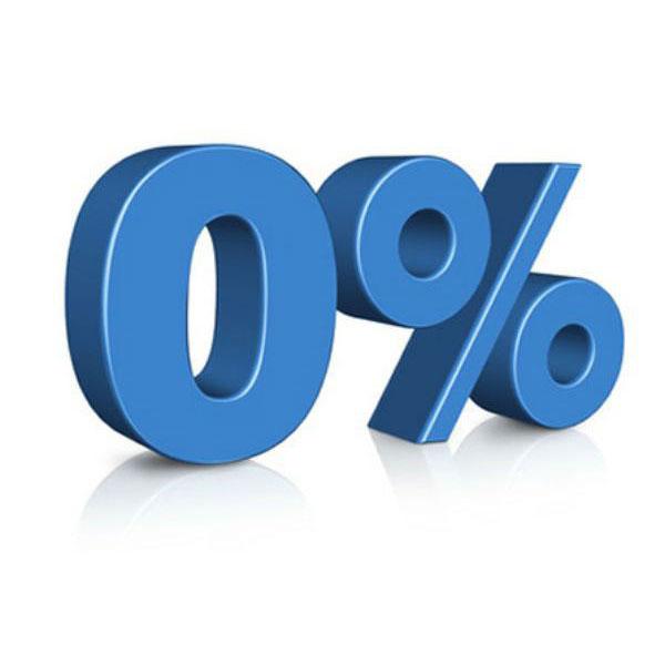 Без процентов